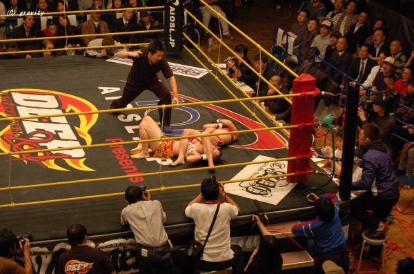 Satoko Shinashi vs KIM TAE KYUNG