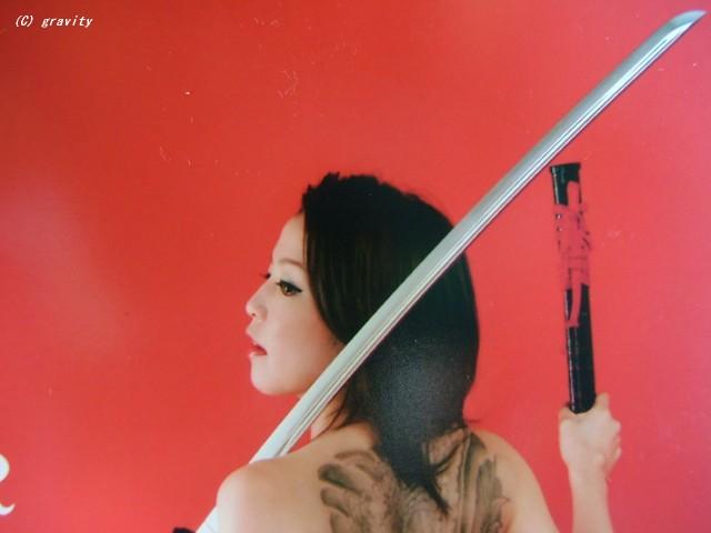 しなしさとこ/Satoko Shinashi