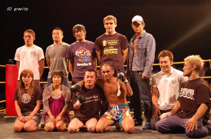 BATTLE MIX TOKYO 04