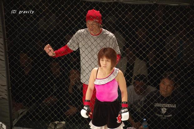 大室奈緒子&宇野薫