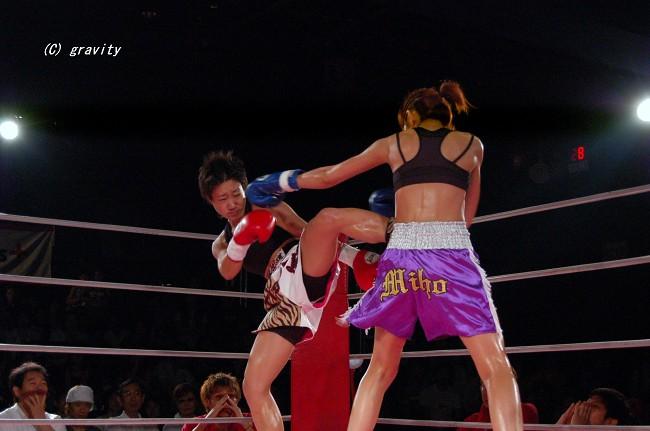 Little Tiger June vs. 美保
