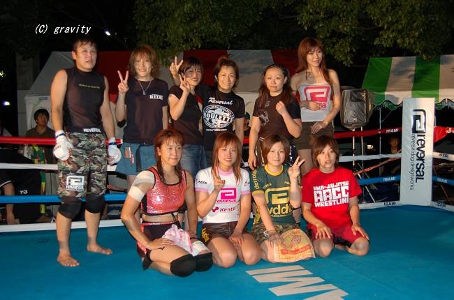 格闘王国ミニLIVE in サマフェス!!'08