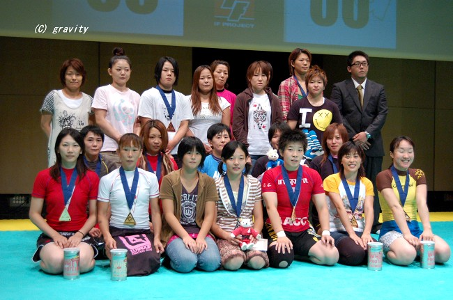 Giグラップリング2008 QUEEN TOURNAMENT