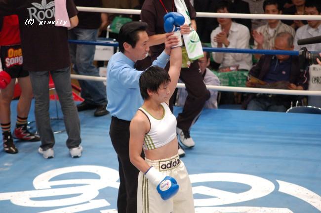菊地奈々子(白井・具志堅スポーツ)