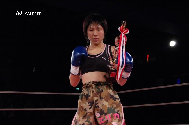 神村江里加(Erika Kamimura/チーム・エリカ)