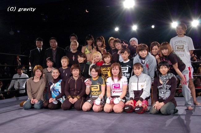 女子総合格闘技JEWELS