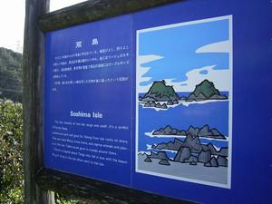双 島の説明