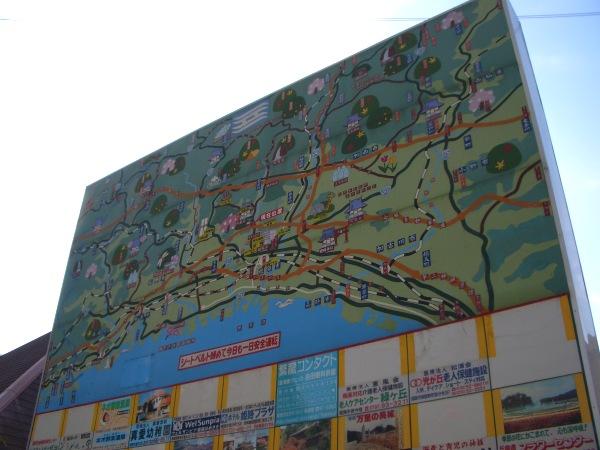 姫路の地図