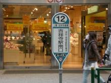 ムーバス12番