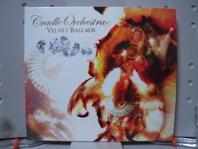 CradleOrchestra/VELVET BALLADS