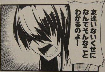 ≒ -ニア・イコール-1