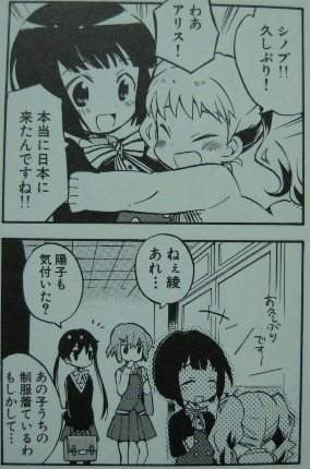 きんいろモザイク1