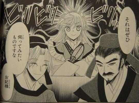 狼陛下の花嫁5