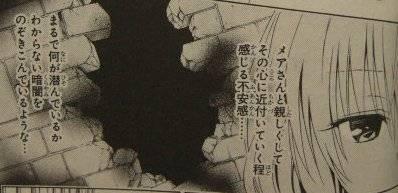 To LOVEる—とらぶる— ダークネス3