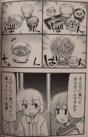 LSD 〜ろんぐすろーでぃすたんす〜1