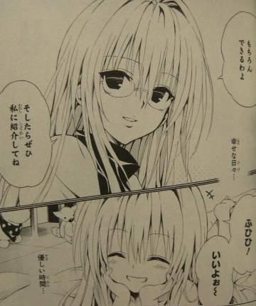 To LOVEる—とらぶる— ダークネス4