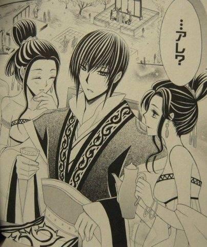 狼陛下の花嫁6