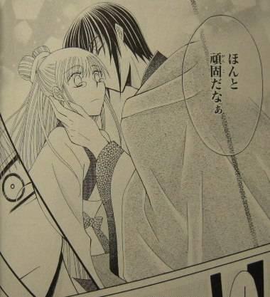 狼陛下の花嫁 7