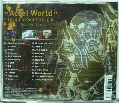 Accel World Original Soundtrack feat.MintJam