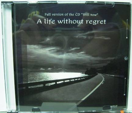A life without regret