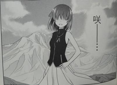 咲-Saki-11