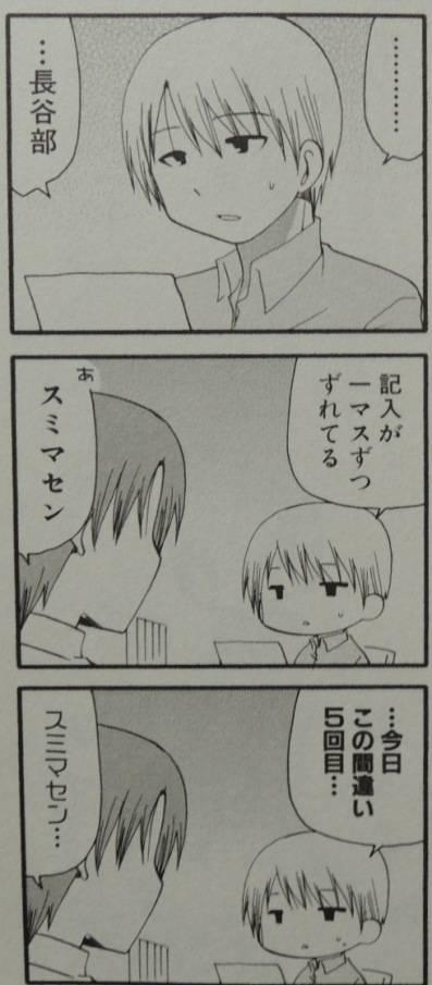サーバント×サービス3