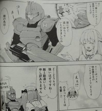 超次元ゲイム ネプテューヌ -めがみつうしん-3