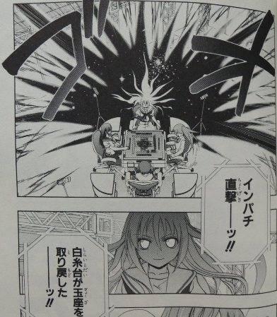 咲-Saki- 阿知賀編 episode of side-A6