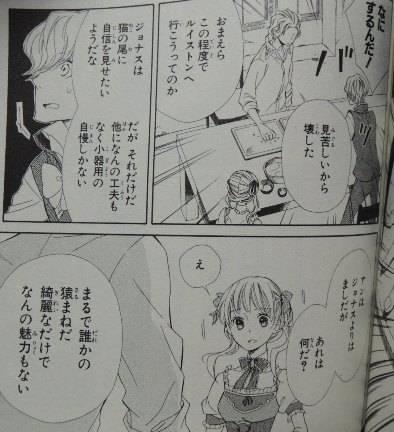 銀砂糖師と黒の妖精 ~シュガーアップル・フェアリーテイル~ 1