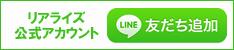 LINE@�ꥢ�饤������������