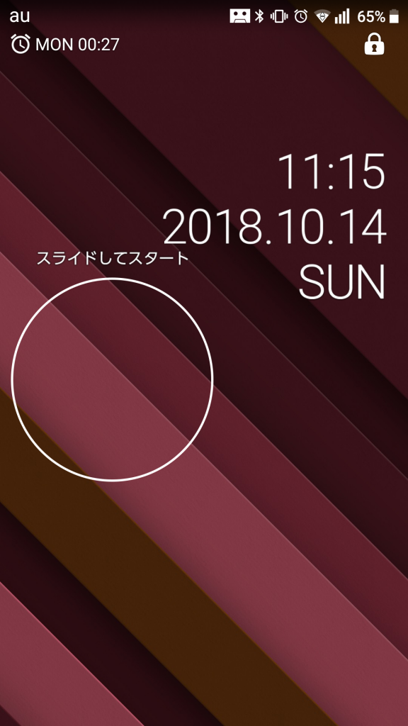 Screenshot_20181014-111511.png