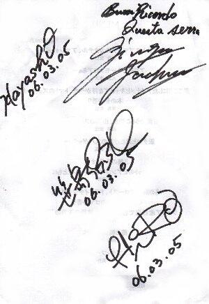 イゾラベッラシェフ4人のサイン