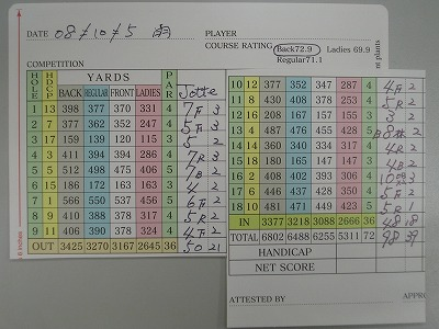 近江081005