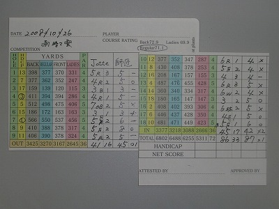 近江081026