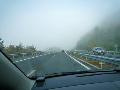 高速091115