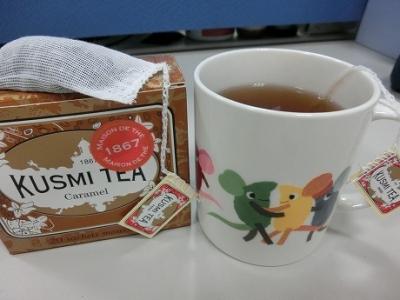 Kusumi Tea Caramel