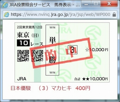 競馬近況(オークス〜安田記念)