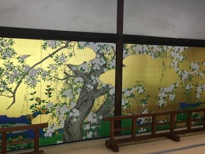 智積院/長谷川等伯一門国宝障壁画