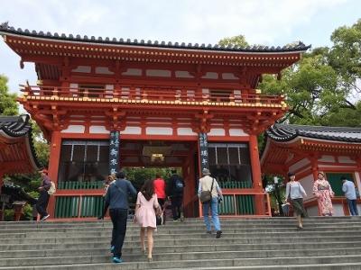 祇園円山公園へ