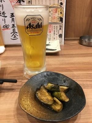 らいおん丸 近江八幡駅前店