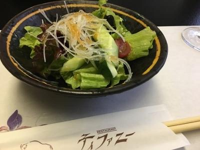 近江牛レストラン ティファニー /近江八幡