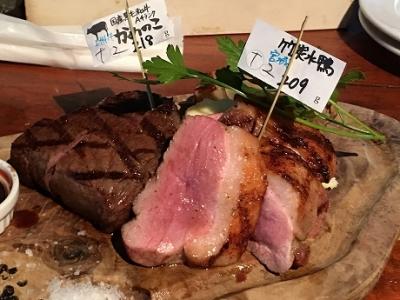 GABURI SHARE 渋谷