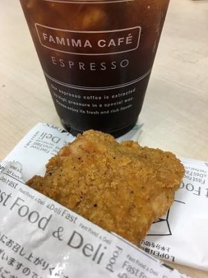 ファミマで朝飯