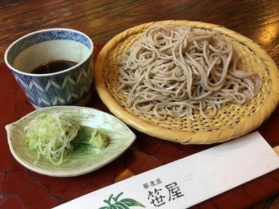 蕎麦處 笹屋