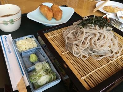 札幌テイネゴルフ倶楽部