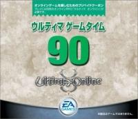 ウルティマ ゲームタイム 90 をAmazonで購入する