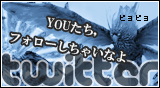 twitter_banner