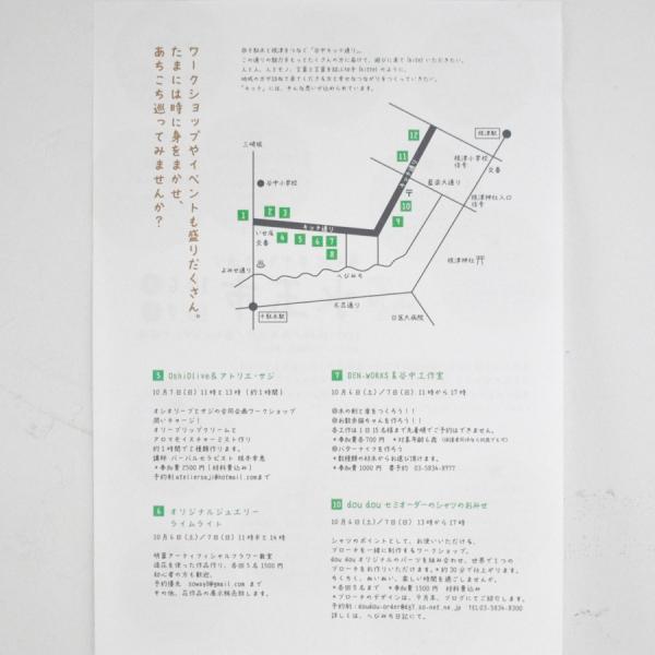 DSC_0203 (1).jpg