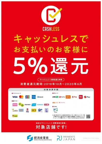 poster_jp.jpg