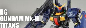mk2t.jpg